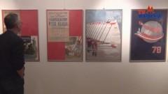Galeria Nova: Propaganda i utopia PRL-u - 12.12.2012