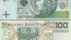 100 zł za kwiecień 2013 otrzymuje ...! Tym żyje region!