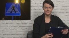 CZARNA SERIA POTRĄCEŃ W MALBORKU. INFO TYGODNIK. MALBORK - SZTUM - NOWY DWÓR GDAŃSKI – 19.12.2014