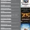 Kino Żuławy zaprasza w lipcu. Zobacz repertuar - 06.07.2016