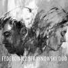 W hołdzie Annie German. Koncert Anny Fedorowicz i Tomasza Stroynowskiego. Nowy Dwór Gdański - 27.08.2016