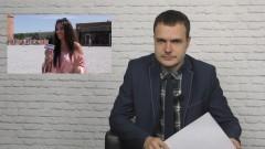 Przypominamy o głosowaniu! Najważniejsze informacje z regionu. Info Tygodnik. Malbork - Sztum - Nowy Dwór Gdański – 27.05.2016