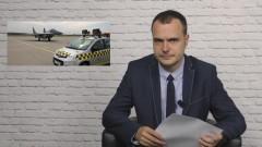 Podsumowanie tygodnia. Info Tygodnik. Malbork - Sztum - Nowy Dwór Gdański – 03.06.2016