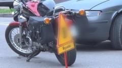 Malbork: Wypadek na ul. Mickiewicza, samochód potrącił motocyklistę - 22.08.2016