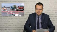 3 października otwarcie mostu. Najważniejsze wydarzenia minionego tygodnia w Info Tygodniku – 30.09.2016