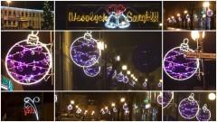 Nowy Dwór Gd. Świąteczny nastrój w mieście - 07.12.2016