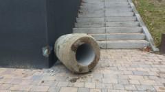 Wandalizm w Parku Miejskim w Sztumie. Próbowali uszkodzić pojemniki na śmieci – 16.12.2016