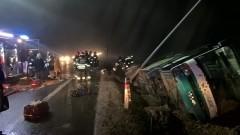 Kazimierzowo. Wypadek rejsowego autobusu - 18.12.2016