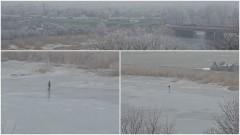 Łyżwiarstwo figurowe na Nogacie. Wchodzenie na zamarzniętą rzekę to proszenie się o nieszczęście - 01.02.2017