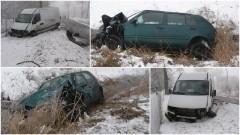 Wypadek w Świerkach (gm. Nowy Staw). Samochód w rowie, dwie osoby trafiły do szpitala. Apelujemy o ostrożność! - 15.02.2017