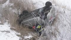Lasowice Wielkie: Auto na dachu w rowie, kierowca zniknął - 15.02.2017