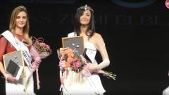 Paulina Czartowska z Malborka Miss Ziemi Elbląskiej i Miss Publiczności (wideo) - 26.04.2017