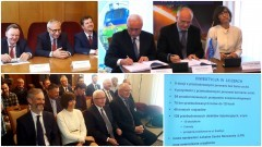 Szybciej pociągiem z Grudziądza i Kwidzyna do Malborka. Umowa na modernizację linii kolejowej podpisana – 12.05.2017