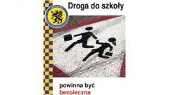 """Malbork : """"Bezpieczna droga do szkoły"""" - Straż miejska zadba o bezpieczeństwo uczniów - 24.08.2017"""