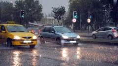 Zmiana warunków pogodowych, uważajmy na drogach! - 11.09.2017