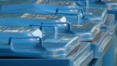 Ostaszewo : Informacja w sprawie płatności za odbiór odpadów komunalnych - 16.11.2017