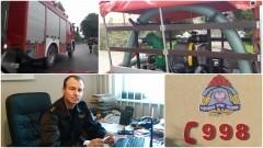 Weekendowy raport sztumskiej straży pożarnej. Zalane piwnice, drogi, zagrożenia pożarowe i wypadek w Nowcu – 18.12.2017