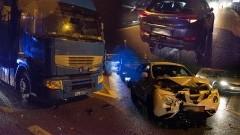 Dworek: zderzenie trzech samochodów. - 28.12.2017