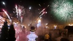 Powitanie Nowego Roku w Nowym Stawie – 31.12.2017/01.01.2018