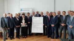 Przystąpienie Gminy Stegna do wspólnego projektu samorządowego w ramach Metropolia Gdańsk-Gdynia-Sopot