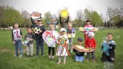 Oddaj głos w konkursie Nivea! Malbork walczy o plac zabaw!