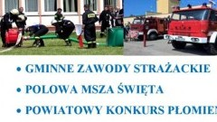 Zapraszamy na Gminne Zawody Strażackie w Mikoszewie