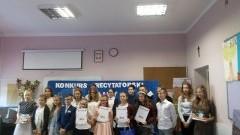 """Międzyszkolny Konkurs Recytatorski """"Żuławy – moja mała Ojczyzna"""" w Drewnicy"""