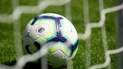 Lubisz grać w piłkę nożną? Bałtyk Sztutowo ogłasza nabór do drużyn piłkarskich.