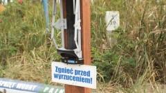 """Zgniatarki do butelek od firmy """"KOMA"""" Sp. z o.o."""