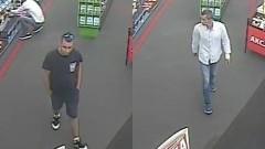 Rozpoznajesz tych mężczyzn? Pomóż policji ustalić ich tożsamość.