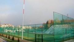 Sztum: Otwarcie kompleksu sportowo-rekreacyjnego w okresie świątecznym.