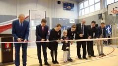 Gościszewo: Uroczyste otwarcie sali sportowej w Zespole Szkół
