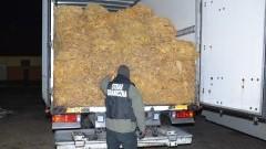 Prawie 8 mln zł w rękach funkcjonariuszy Straży Granicznej.