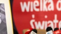 Sobotnia zbiórka Fundacji WOŚP w Gdańsku
