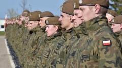 Spędzą wakacje z Wojskami Obrony Terytorialnej.