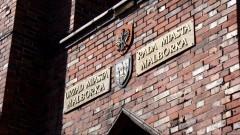 Malborska Rada Kultury. Zaproszenie na spotkanie.