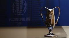 Pomezania Malbork vs Grom II Nowy Staw. Regionalny Puchar Polski w Nowym Stawie