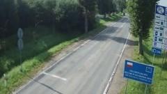Rosjanka próbowała nielegalnie wjechać do Polski