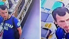 Rozpoznajesz go? – poszukują go policjanci