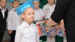 Pasowanie na pierwszoklasistę w Szkole Podstawowej w Lubieszewie.