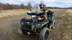 Granicę polsko - rosyjską pogranicznicy będą patrolować nowymi quadami.
