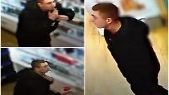 Jeżeli znasz mężczyznę ze zdjęcia, zgłoś to na policję.