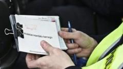 Trzy osoby zapłacą karę po 5 tys. zł za złamanie kwarantanny.
