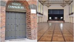 Coraz bliżej do końca remontu Żuławskiego Ośrodka Kultury.