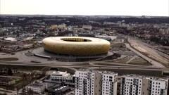 Biało-czerwoni będą trenowali na Arenie Gdańsk podczas mistrzostw Europy 2020.