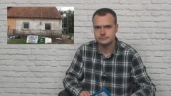 WYREMONTOWALI DOM MATCE DZIEWIĘCIORGA DZIECI. INFO TYGODNIK. MALBORK - SZTUM - NOWY DWÓR GDAŃSKI - 21.08.2015