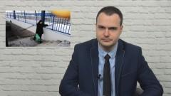 """""""Lodowisko kolejowe"""" w Malborku. Sytuacja jest naprawdę poważna. Info Tygodnik. Malbork - Sztum - Nowy Dwór Gdański - 22.01.2016"""