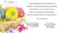 Życzenia Wielkanocne od Wójta Gminy Malbork oraz Przewodniczącego Rady Gminy Malbork - 25.03.2016